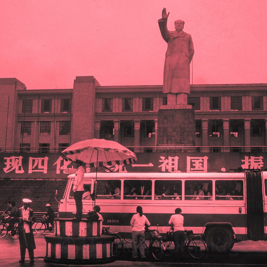 9. Mao iwatches over Chengdu, 1986