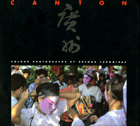 CANTON : THE BOOK. INTRODUCTION